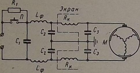 Электрическая схема бритвы