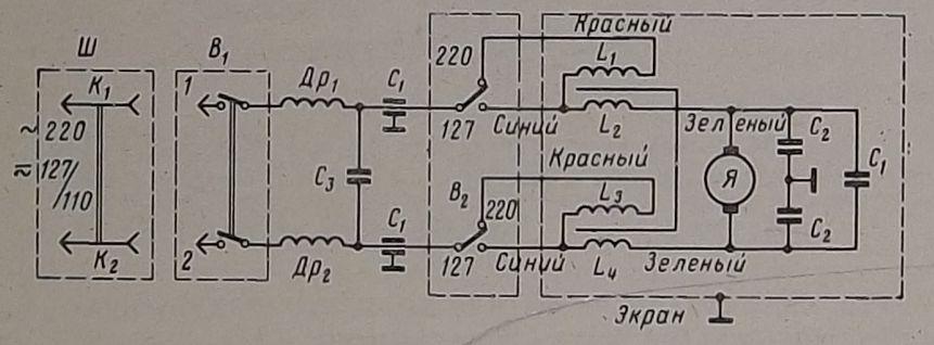 Электрическая схема бритвы «